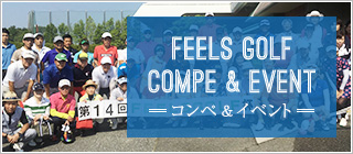 Feels Golf compe & event